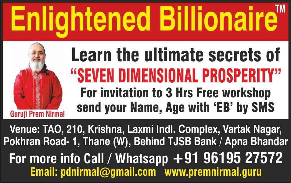 enlightened-billionaire-adv-speaking-tree