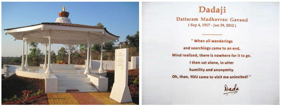 Dadahi's Samadhi writeup
