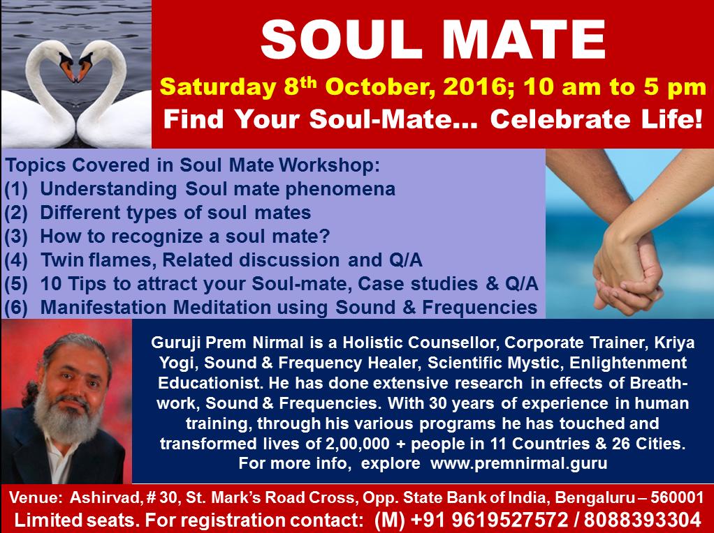 soulmate-new